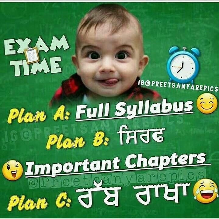 Start Exams Funny Quotes Punjabi Jokes Exam Quotes