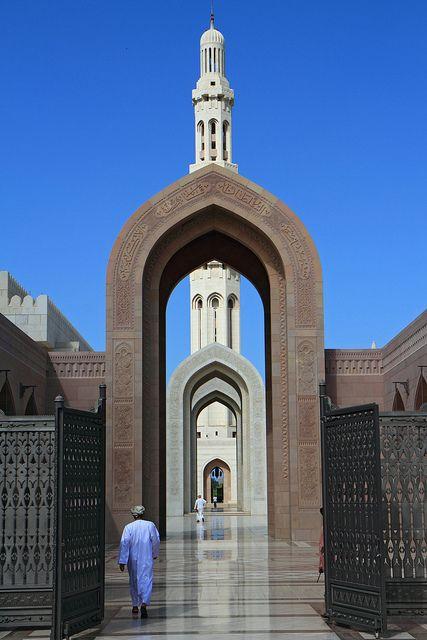 Muscat Beautiful Mosques Muscat City Islamic Architecture