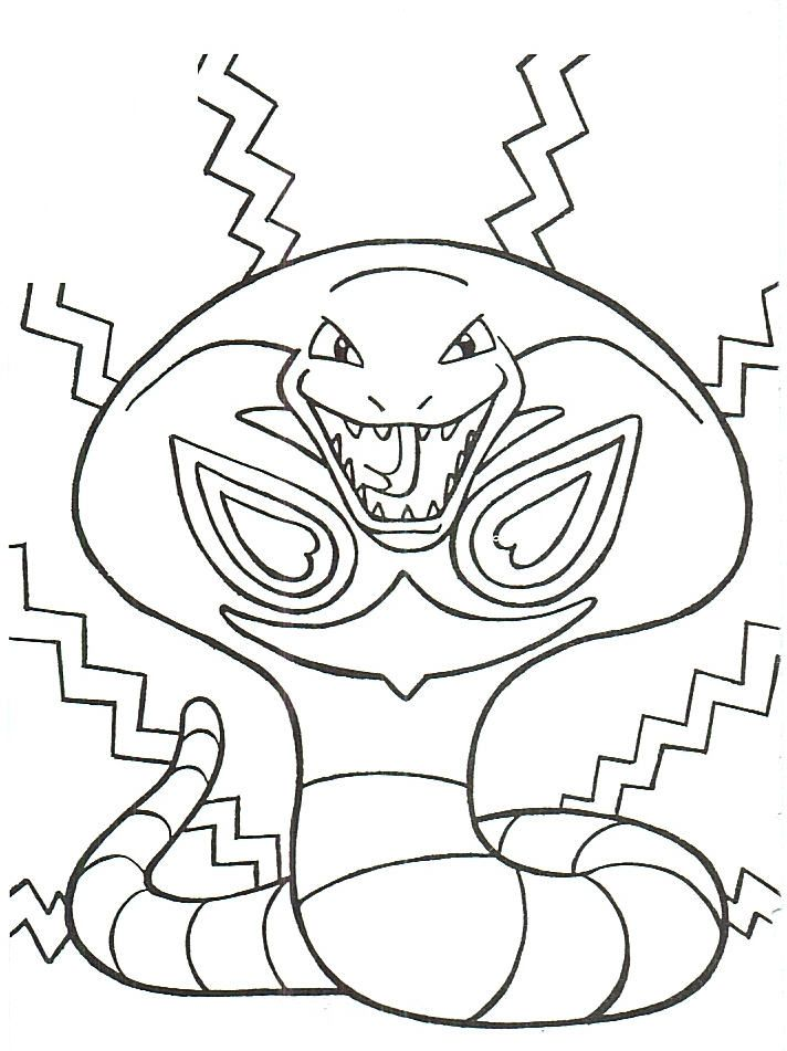 Coloring Pages By Doctor Elaine Snake Coloring Pages Pokemon