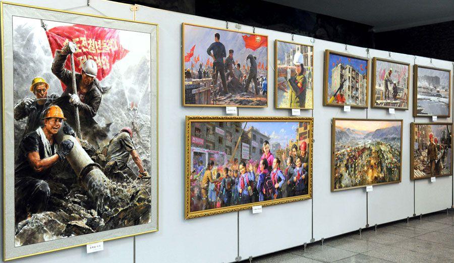 함북도 북부피해복구전투주제 미술전시회 개막