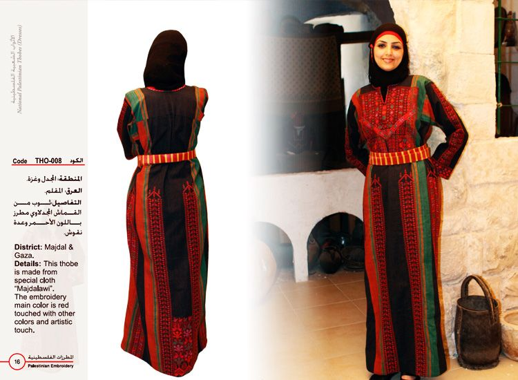 Pin By Ash Muse On Vestidos Tradicionales Palestinos Traditional Dresses Afghan Dresses Dresses