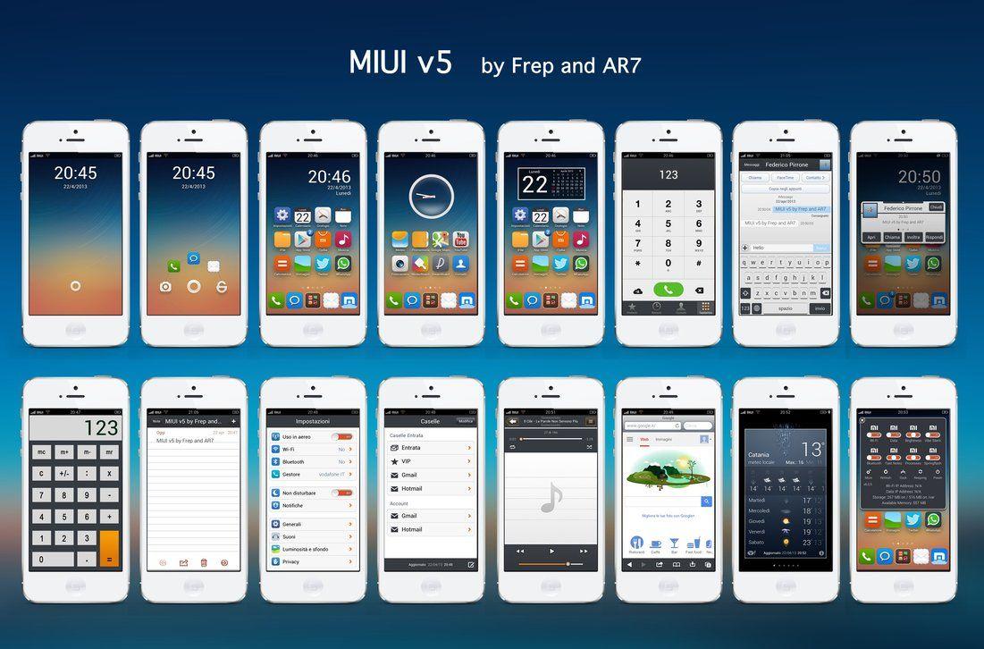 MIUI - Google 搜尋