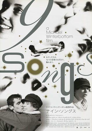 9 Songs Japanese Movie Poster Japanese Movie Movie Posters