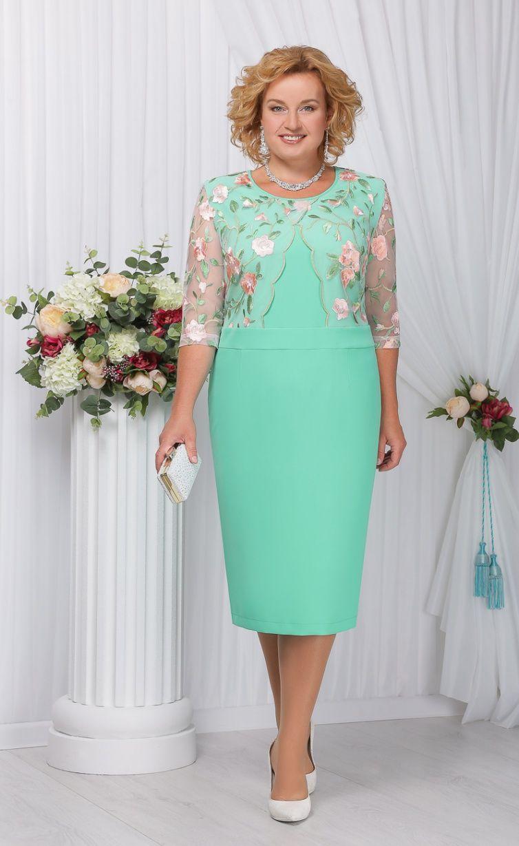 Платье Нинель арт. 2102 светло-зеленый* | madre de la novia ...