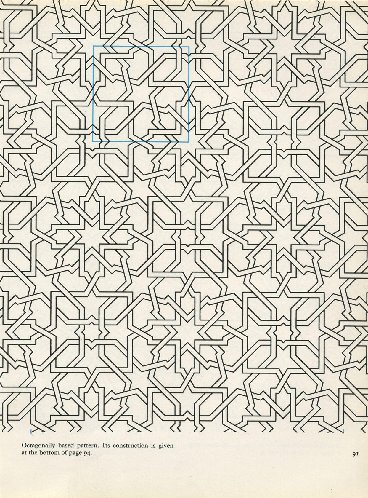 Middle Eastern Art Islamic Designs Acid Art Pia 091 (1243 1680)