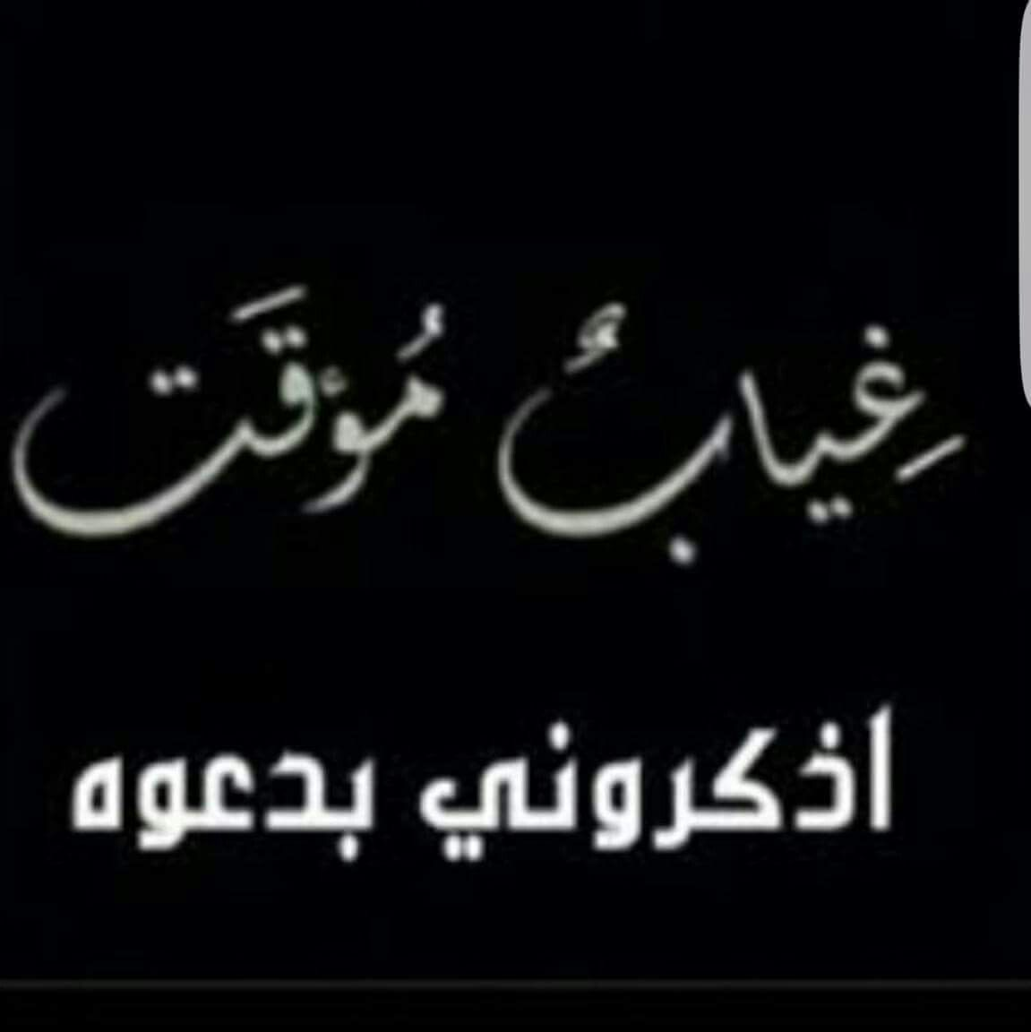 Pin By Gharib Makld On كلمات لها معنى Calligraphy Arabic Calligraphy Arabic