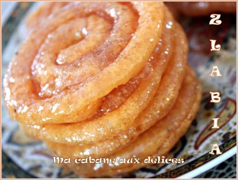 Recette gateau arabe semoule miel