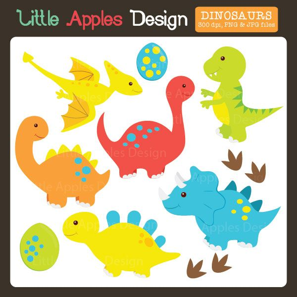 Dinosaur Clipart is perfect for your dinosaur themed birthday