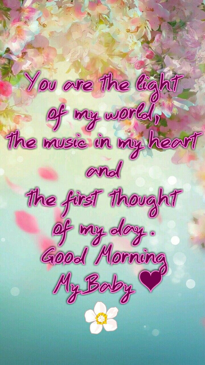 Good Morning Baby Love Romance Happy Morning Sweetheart Good Morning Smiley My Baby Quotes