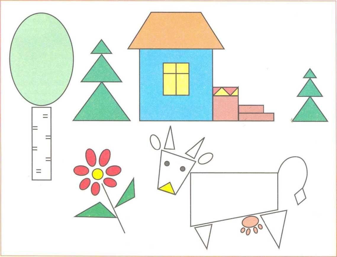 Картинки из геометрических фигур для детей 3-4 лет
