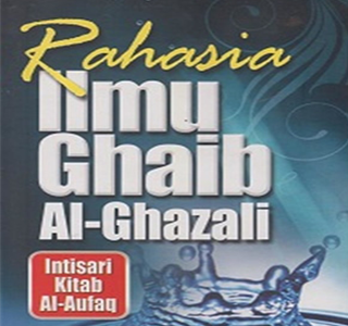 Dalam kitab Alaufaq ini dijelaskan bagaimana cara