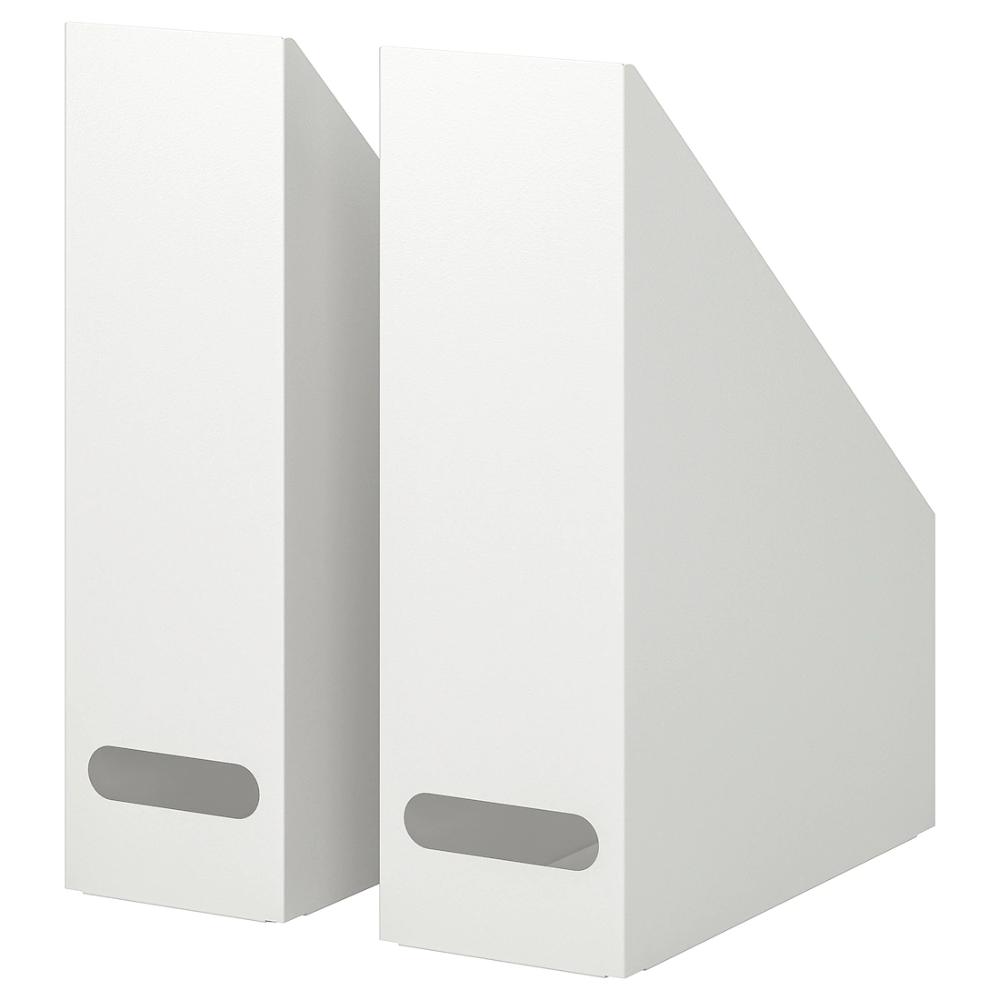 Kvissle White Magazine File Set Of 2 Ikea In 2020 Ikea Magazine Files Kallax Shelf