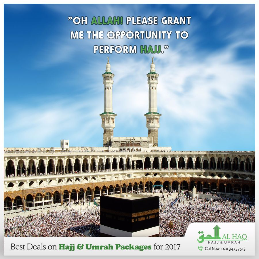 Oh Allah S W T Please Grant Me The Opportunity To Perform Hajj Islam Islamicquotes Haj Dua Muslims Prayer Holykaabah Islam Mecca Beautiful Castles
