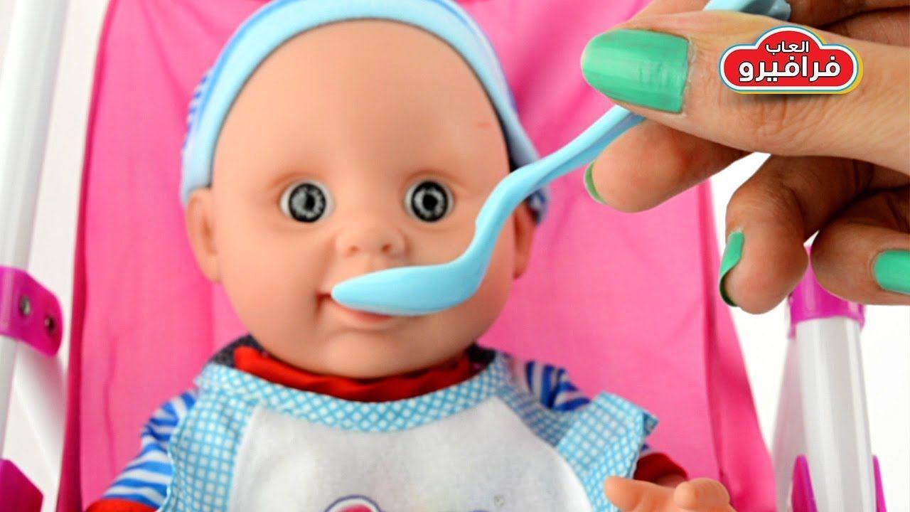 e65826134c5b6 لعبة عروسة بيبي مع عربة الاطفال من افضل العاب أطفال جديدة Baby New Born .