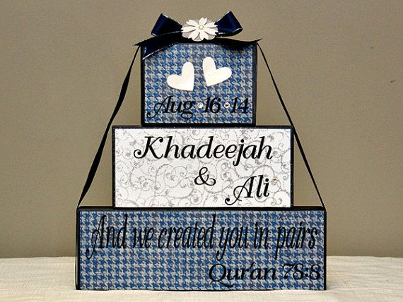 We Created You In Pairs Qur An Quote Personalized Muslim Etsy Bride And Groom Gifts Personalized Wedding Personalized Wedding Sign