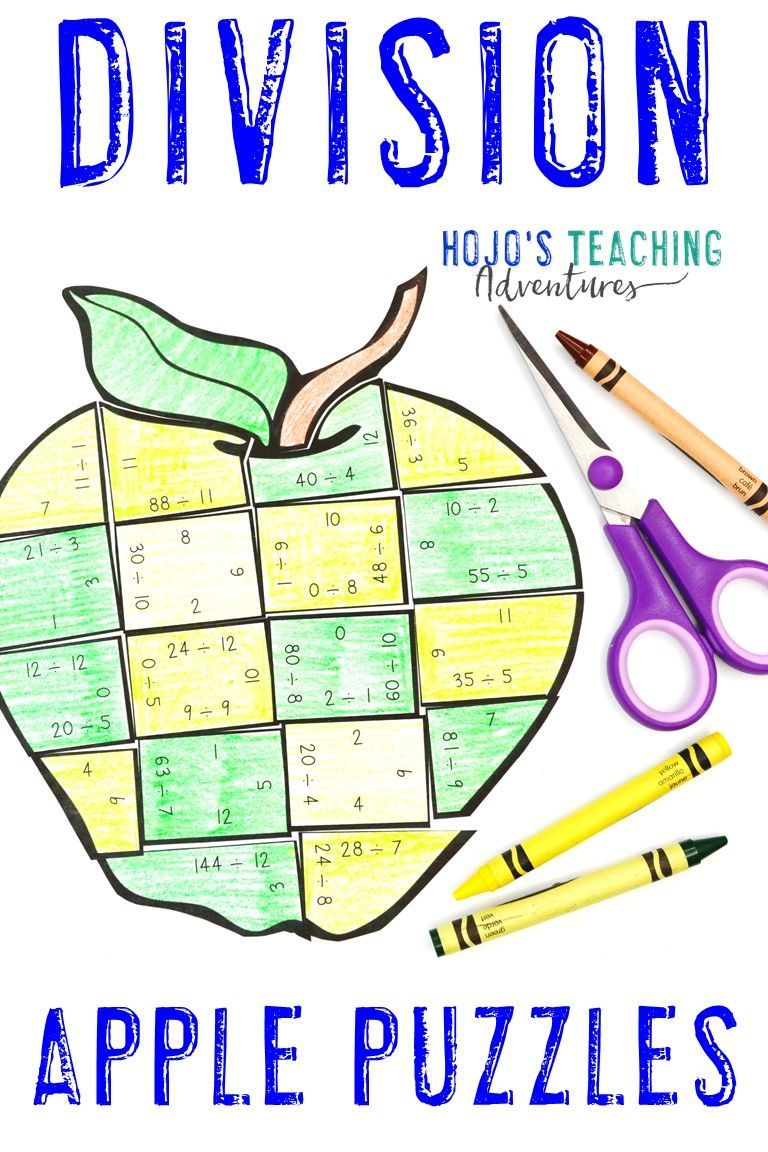 Keep These Apple Division Math Puzzles On Hand For A Last Minute Worksheet Alternative For Third Fourth Fift Math Apple Activities Apple Math Math Activities [ 1152 x 768 Pixel ]
