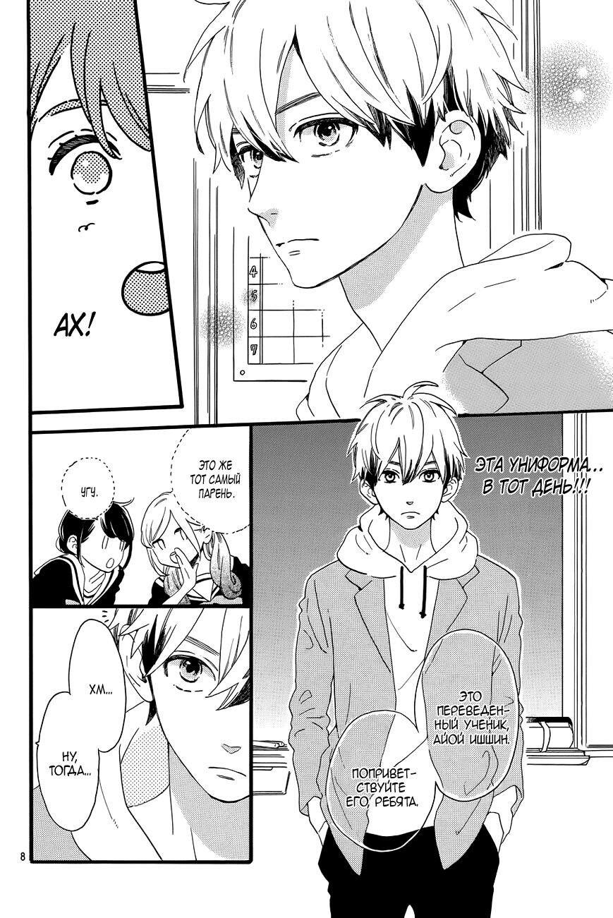 Pin de I Lob Woojin em manga em 2020 Tsubaki chou lonely