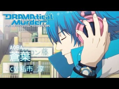 DRAMAtical Murder - TV Anime ♥ PREVIEW #DMMD #yaoi