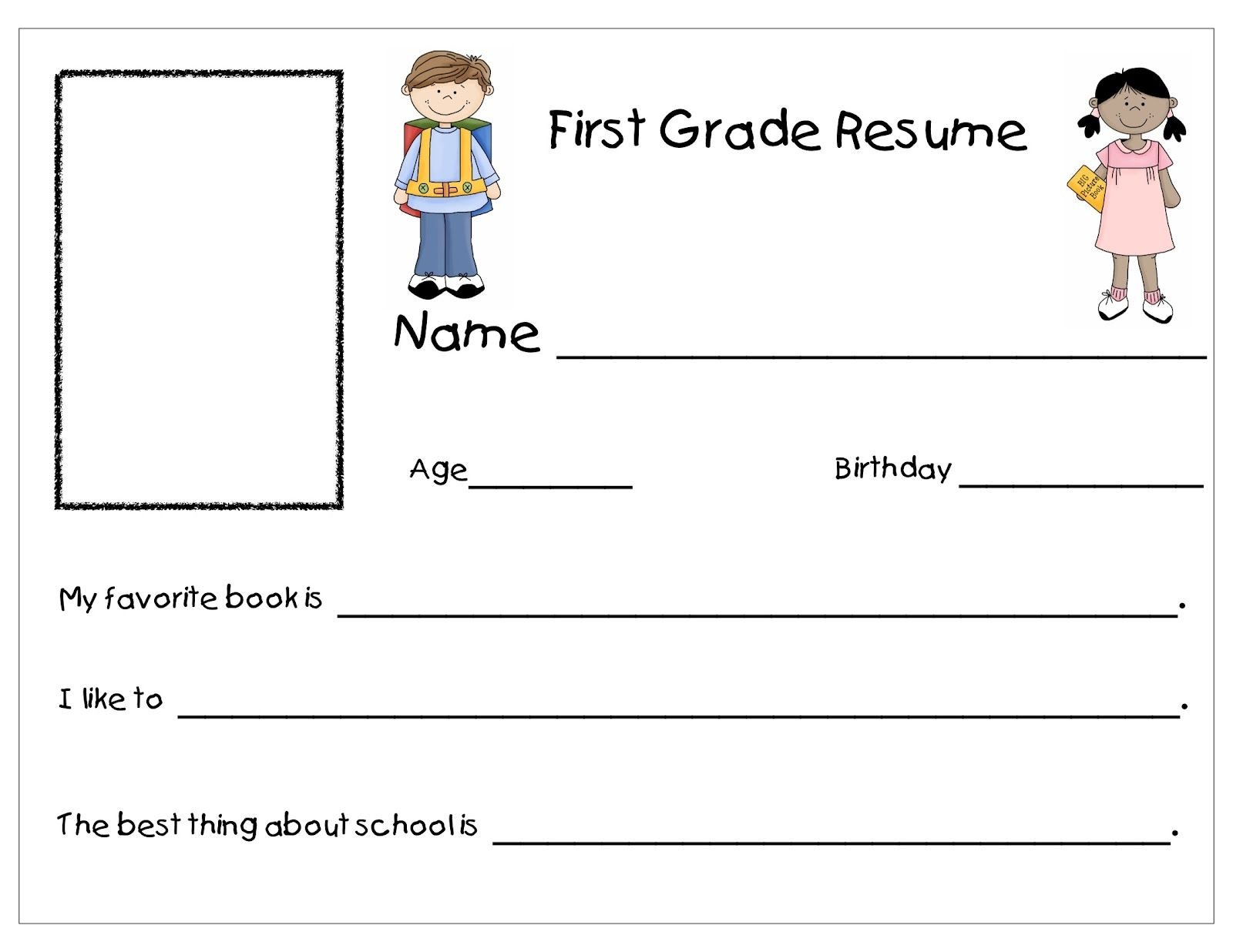 First Grade Resume