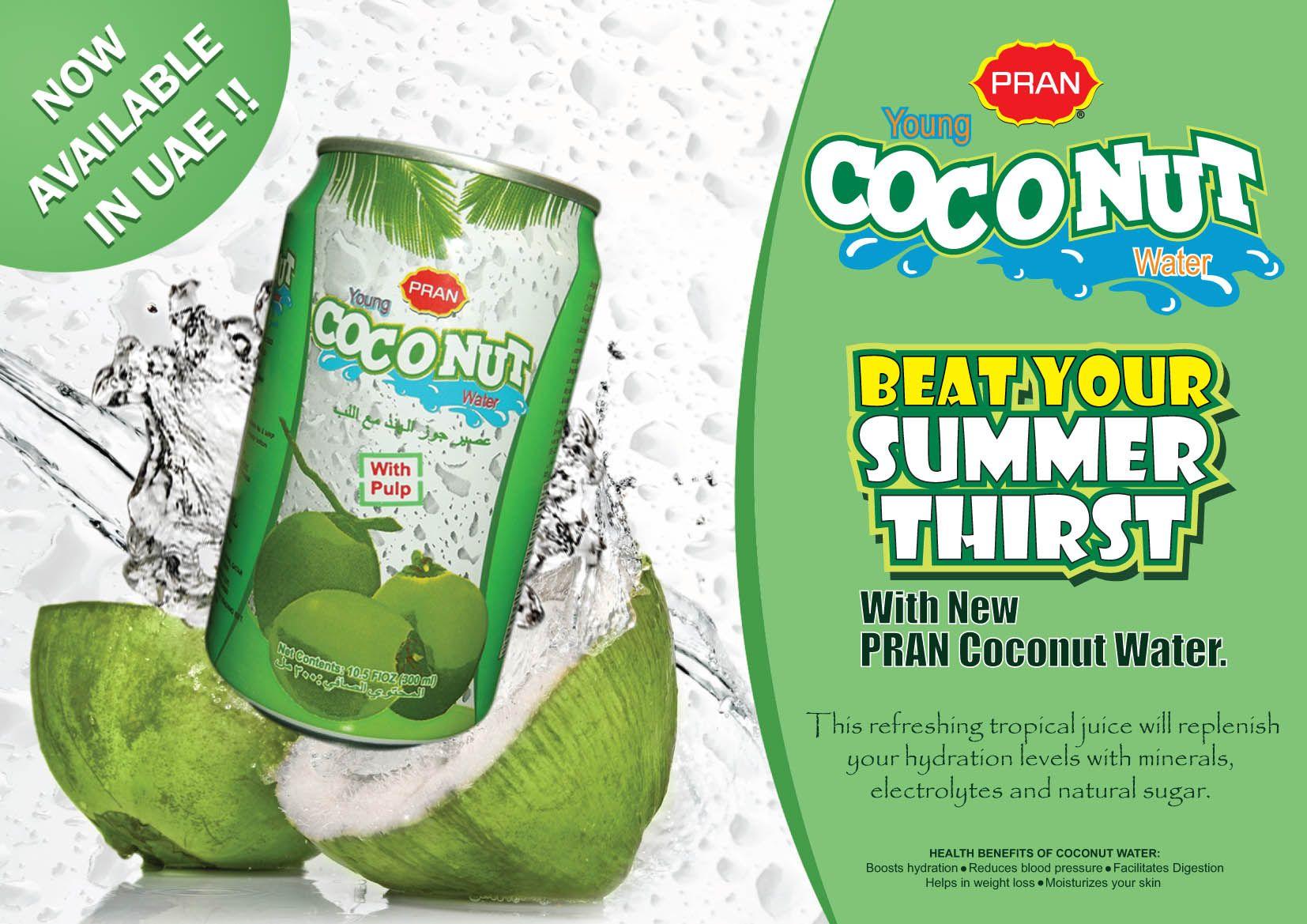 PRAN Foods Limited (pranfoodsl) on Pinterest