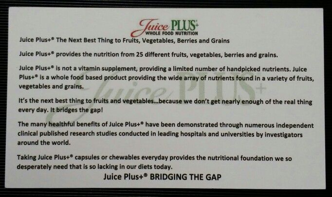 No another vitamin!  Its Whole Food in a capsule.  It's the power of FOOD! http://sboyett.juiceplus.com