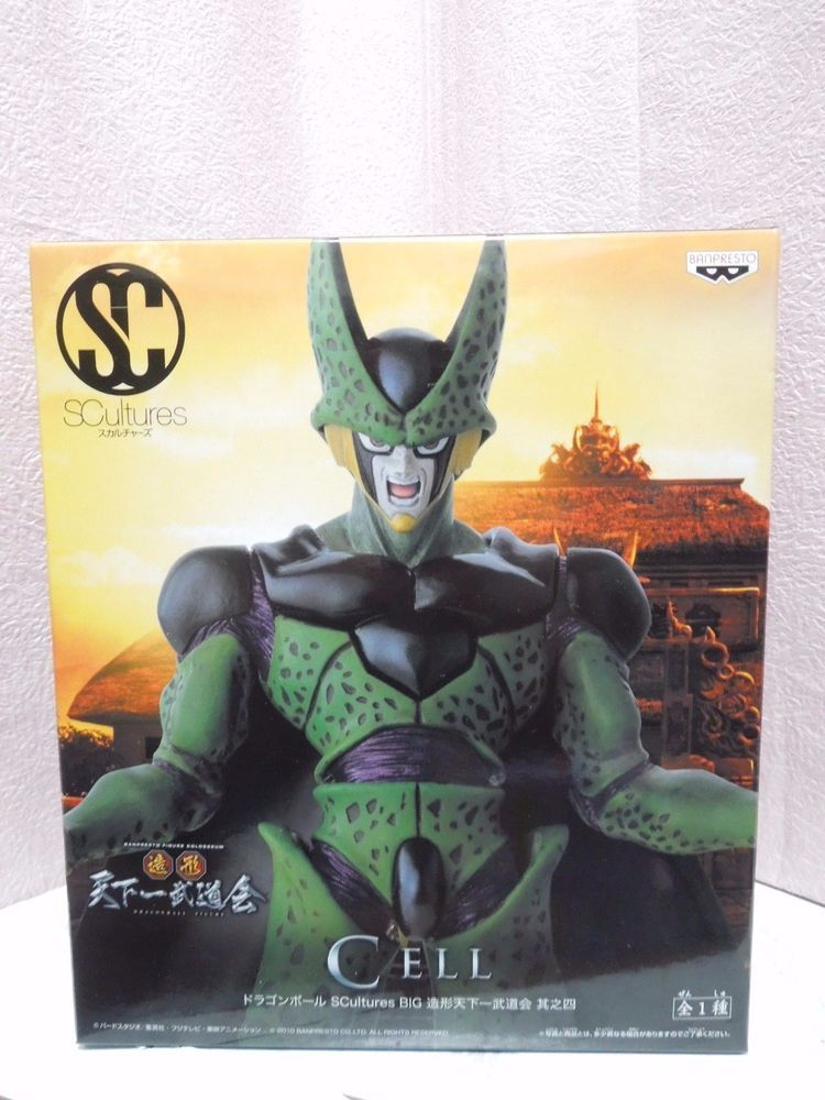 Dragon Ball Z DBZ Prefect Cell Statue Figure Toy Gigantic Series Complete Form