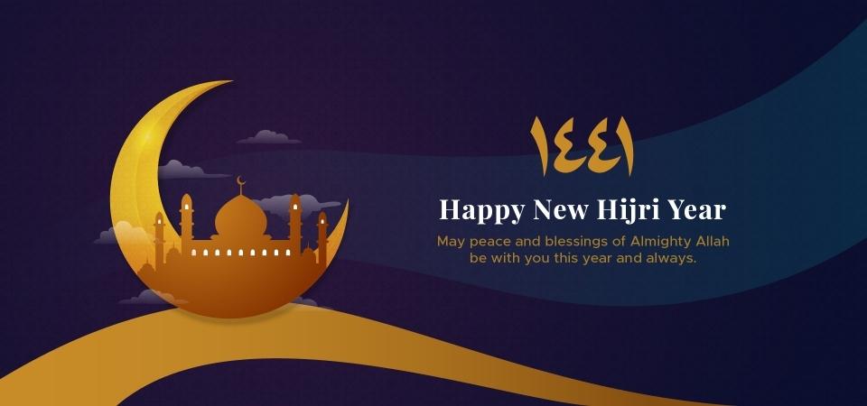 Pin By Y Aamer On Yehia Aamer Hijri Year Happy New Happy
