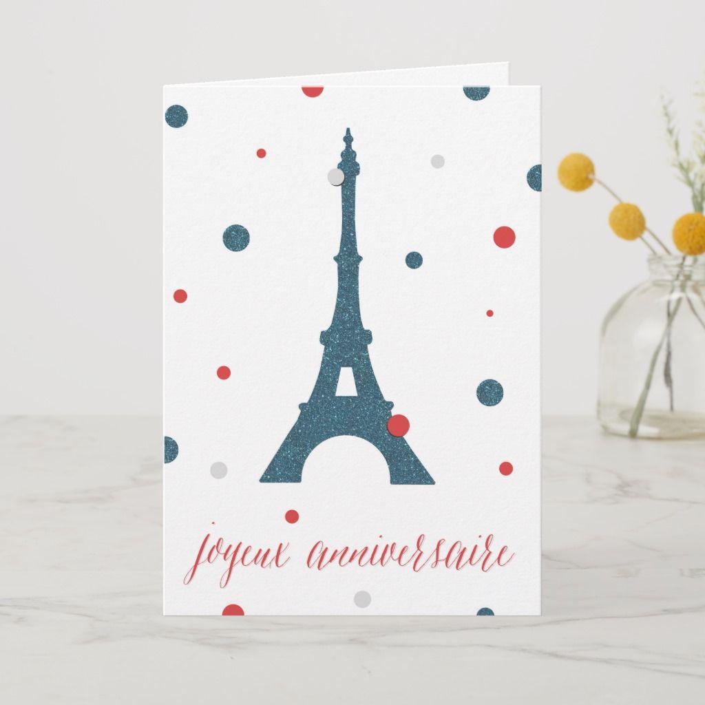 Eiffel Tower French Birthday Card Zazzle Com Birthday Cards Birthday Greeting Cards Custom Greeting Cards