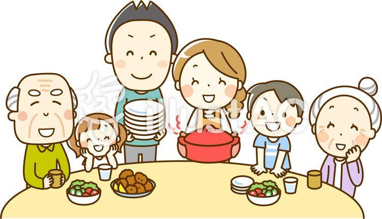 家族みんなで食事 三世代イラスト イラスト 手書き イラスト