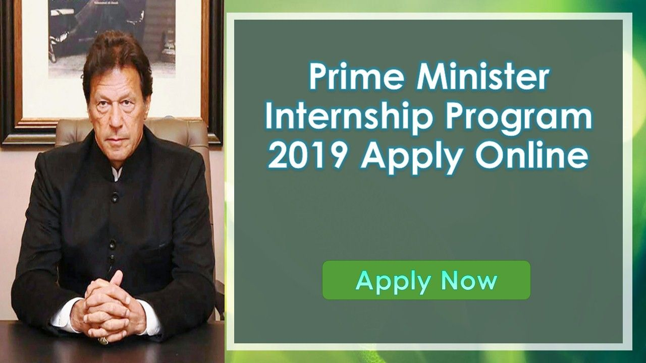 Prime Minister Internship Program 2019 Apply Online