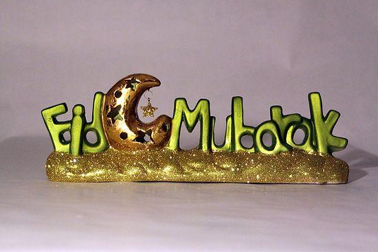 Simple Table Eid Al-Fitr Decorations - fcec74751b5bb036b6c45d2a5f3b7c1f  Pic_885586 .jpg