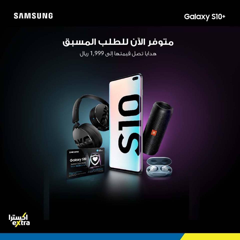 سعر سامسونج اس Samsung Galaxy S10 في اكسترا السعودية احجزه مسبق ا عروض اليوم Samsung Galaxy Galaxy Samsung