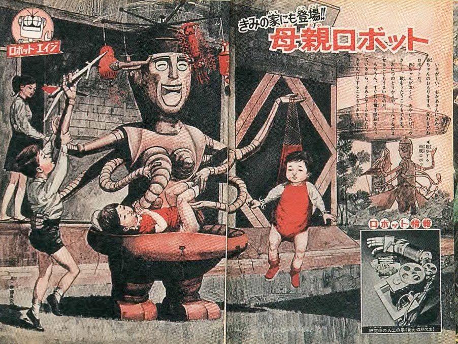 Robot wet nurse, from the Robot Age magazine 1969