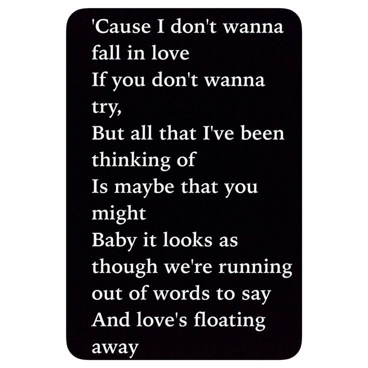 Lyric song lyrics to say i love you : Say you love me❤   quotes   Pinterest