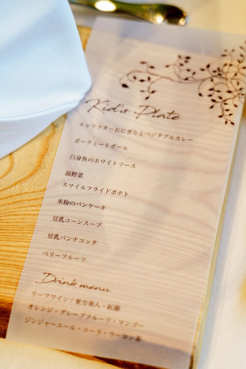 botanical summer garden arch daysカジュアル モダン 和装 夏ウェディング 大阪 wedding arch days メニューカード ウェディング ウェディング テーマカラー
