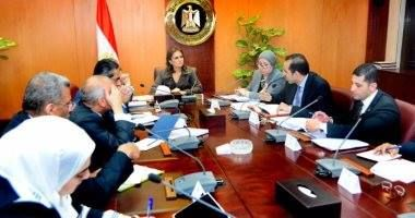سحر نصر تترأس أول اجتماع للجنة إعداد مسودة لائحة قانون الاستثمار التنفيذية -                                                                                                                                                             عبد الحليم سالم…
