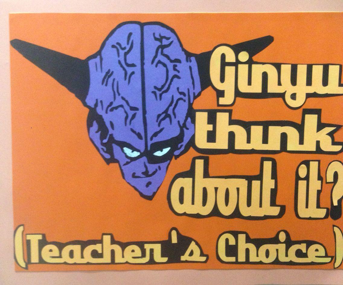 Anime Theme Behavior Chart Dragon Ball Z Captain Ginyu Classroom Themes Anime Theme