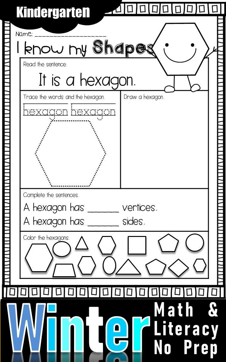 Kindergarten Winter activities and worksheets . Math and Literacy printables
