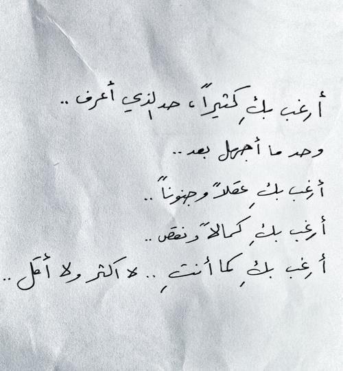 شعراء Shuaraa شاعر شاعره كاتب كاتبه ادباء شعر نثر قصائد قصيده شعر شعراء اشعار ادباء كاتب كاتبه الشاعر الشاعر Quotes For Book Lovers Words Quotes Wisdom Quotes