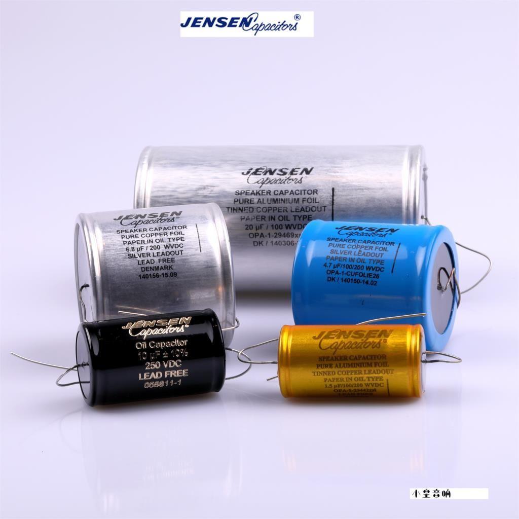 Denmark Jensen Audio Signal Capacitors Alu Foil Speaker Divider Dedicated Capacitor Copper Foil And Aluminum Foil Free Shipping Denmark J Audio Kondensatoren