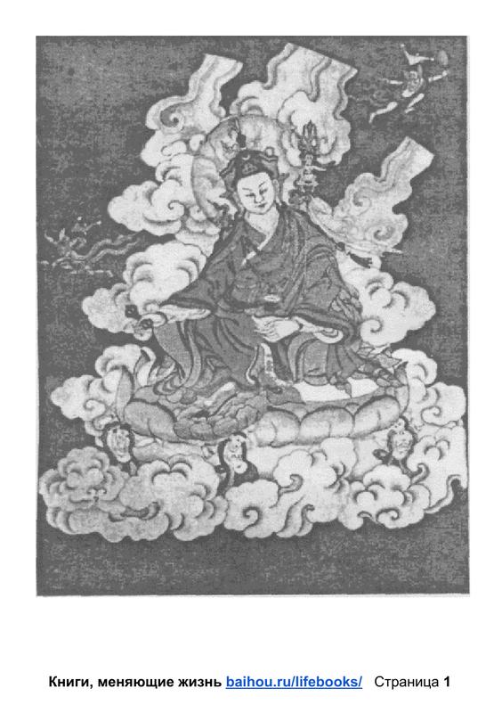 Тибетская книга мертвых фильм скачать бесплатно