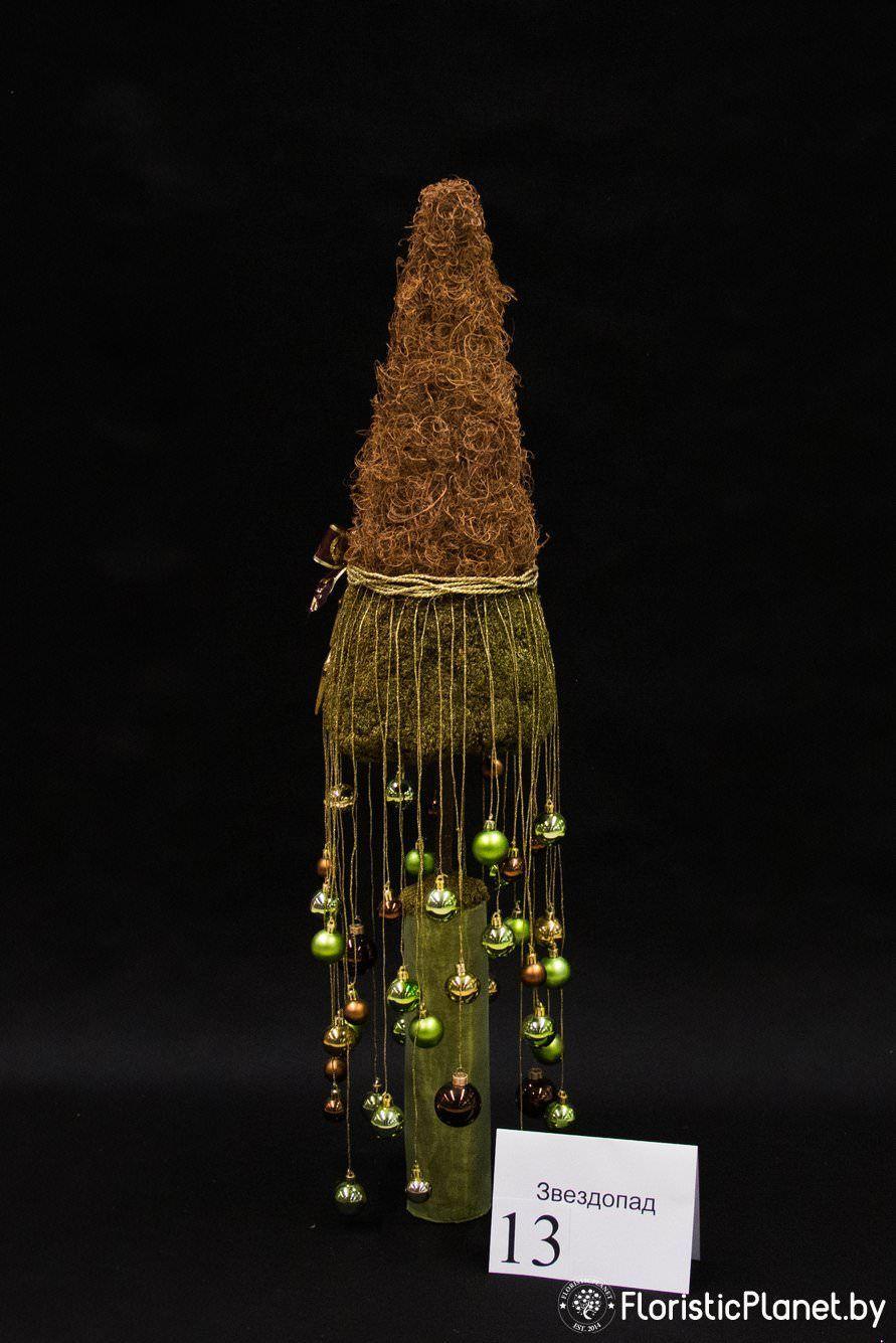Изображение Рождественская елка от пользователя Natalia ...