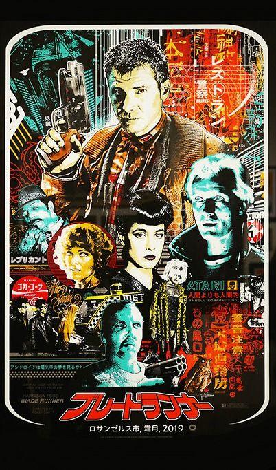Japanese Poster Of Blade Runner フィルムノワール Sf映画