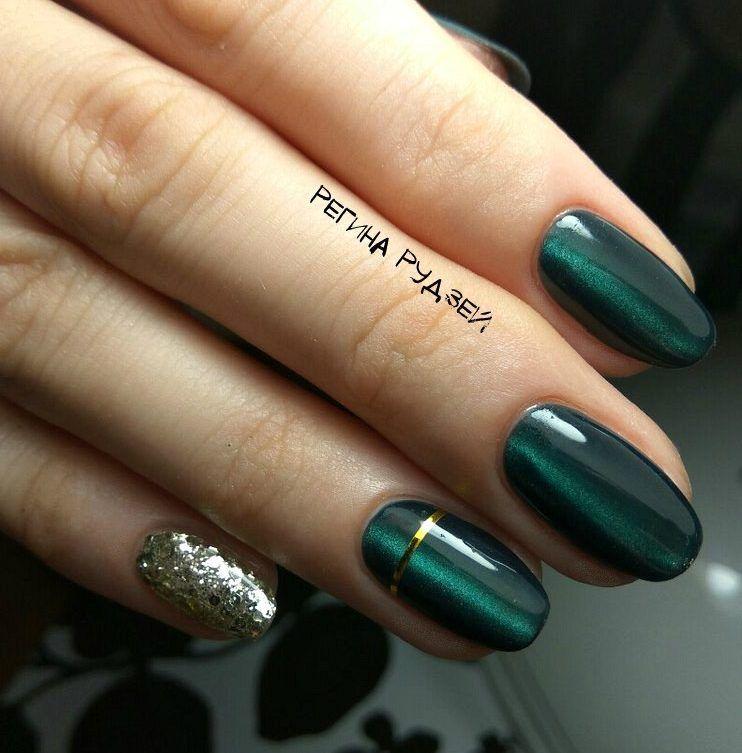 Beautiful autumn nails, Cat eye nails, Dark green nails, Dark shades ...
