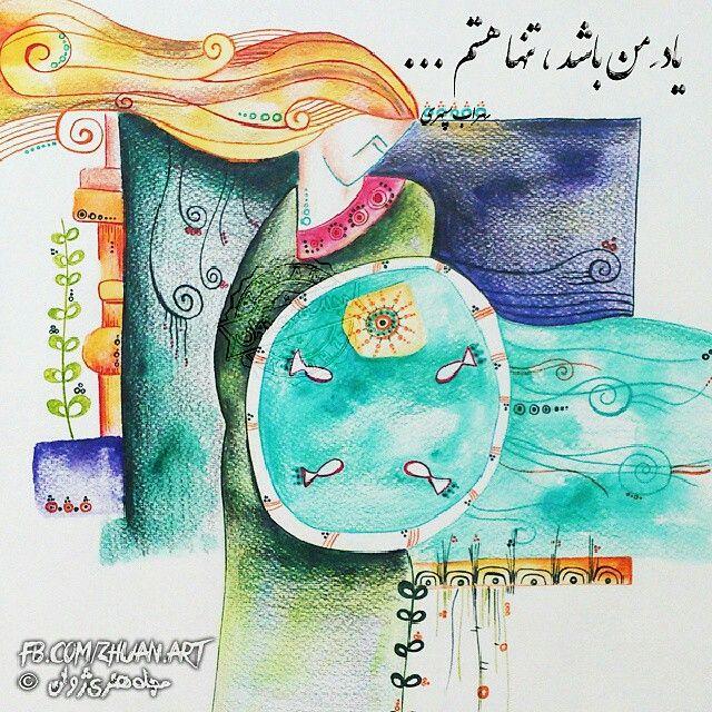 By Nasrin Bagheri