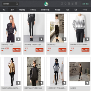 617e9de14 Best Chinese websites for shopping online | China | Chinese clothing ...