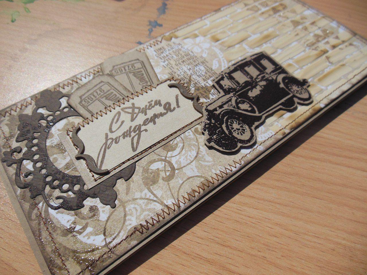 фотографии мужская открытка конверт для денег без