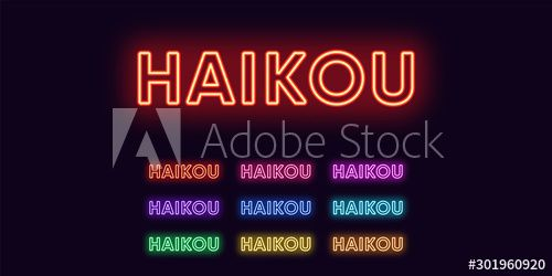 Neon Haikou name, City in China. Neon text of Haikou city. Vector set of glowing Headlines , #Affiliate, #China, #text, #City, #Neon, #Haikou #Ad