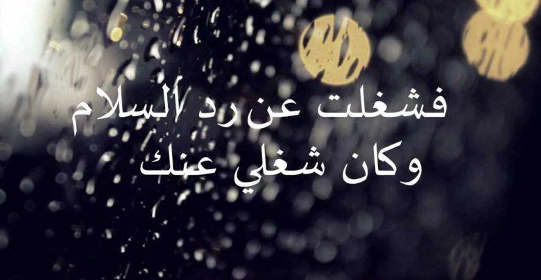 شعر حب قصير وجميل أكثر من 30 بيت شعر رومانسي رائع Arabic Calligraphy Art