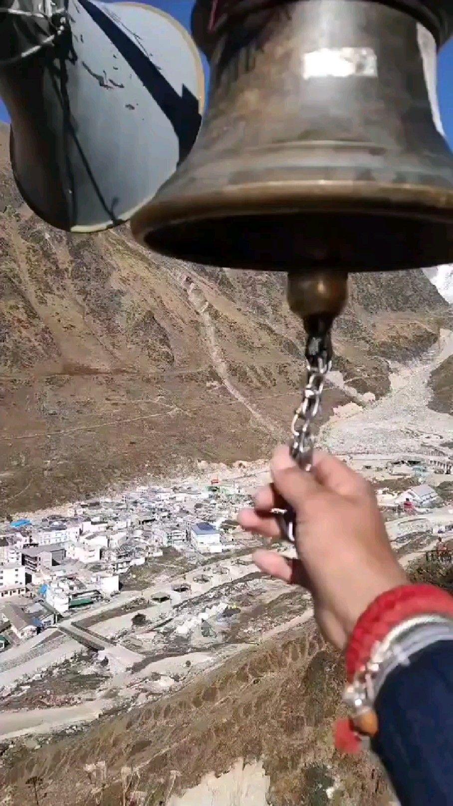 Mahadev Video Status